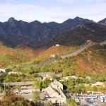 China's First Microgrid, CleanSpark Expansion, Eaton Award